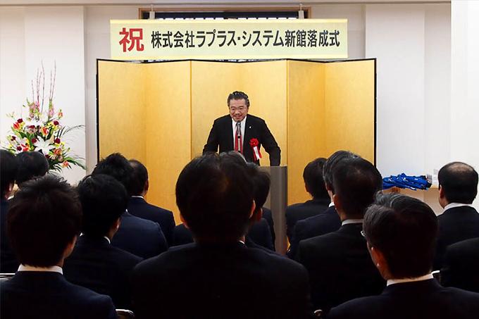 流体計画 代表取締役山田様ご挨拶