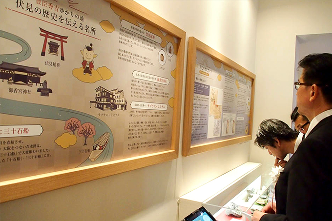 埋蔵文化財展示コーナーの様子